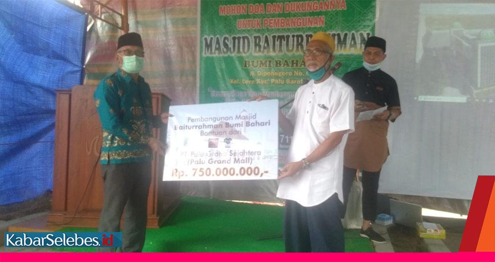 Bantuan Masjid Baiturrahim