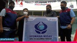 Hiswana RJR